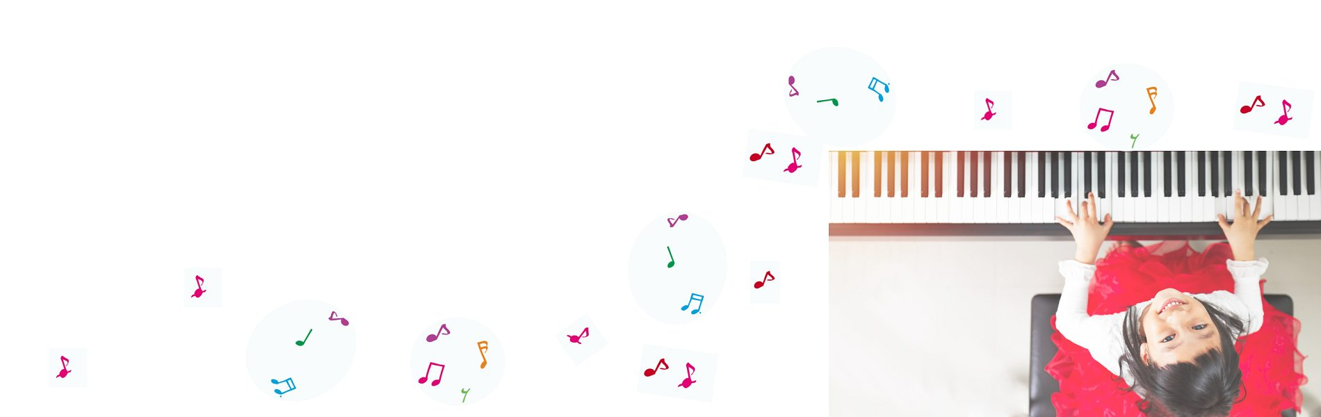 幼児のピアノレッスン/愛知県稲沢市みずのゆうこピアノとリトミック教室